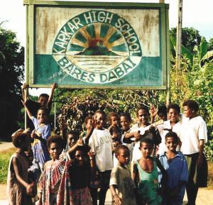 13KarKarHighSchool