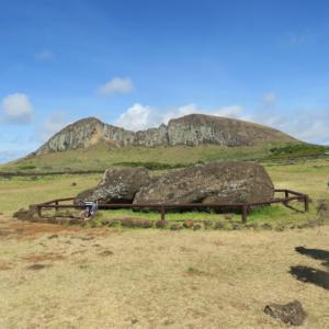 Like Ahu Akahanga - A fallen Moai with beautiful view of the Rano Raraku quarry, Easter Island, Isla de Pacua, Chile, South America