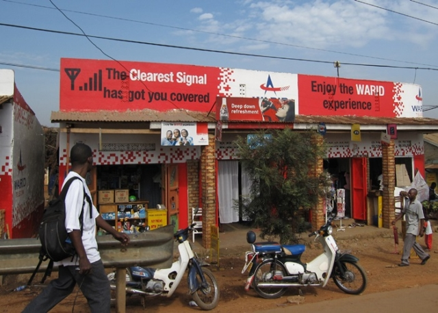 Entebbe, Kampala, Africa, Uganda